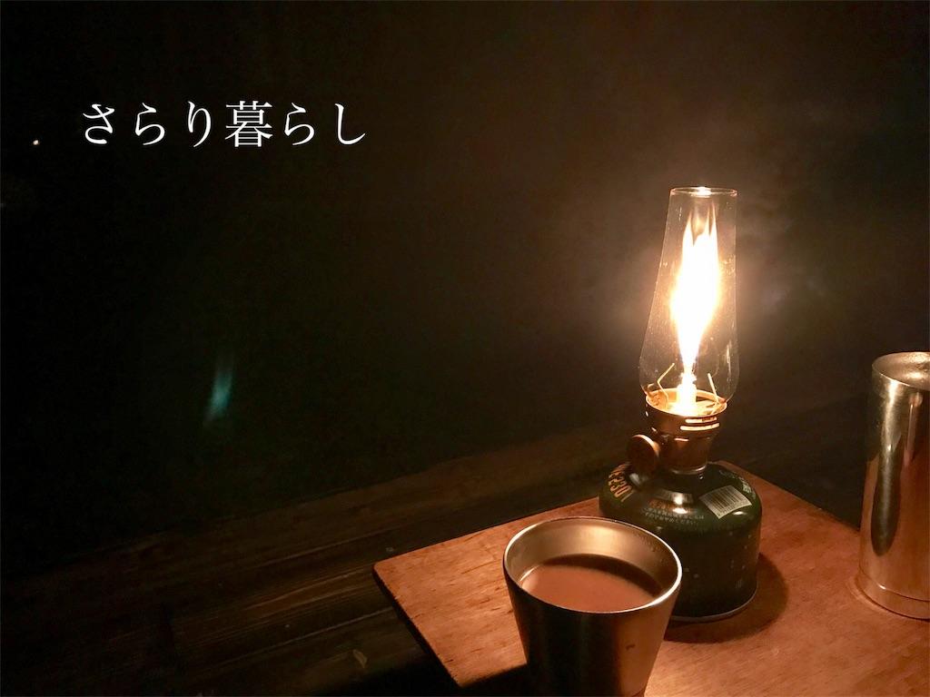 f:id:yuzushiohamachi:20180502135302j:image