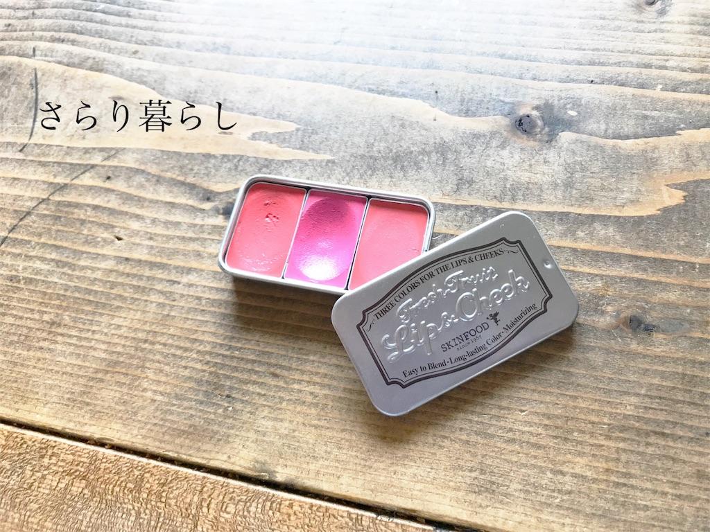 f:id:yuzushiohamachi:20180505235757j:image