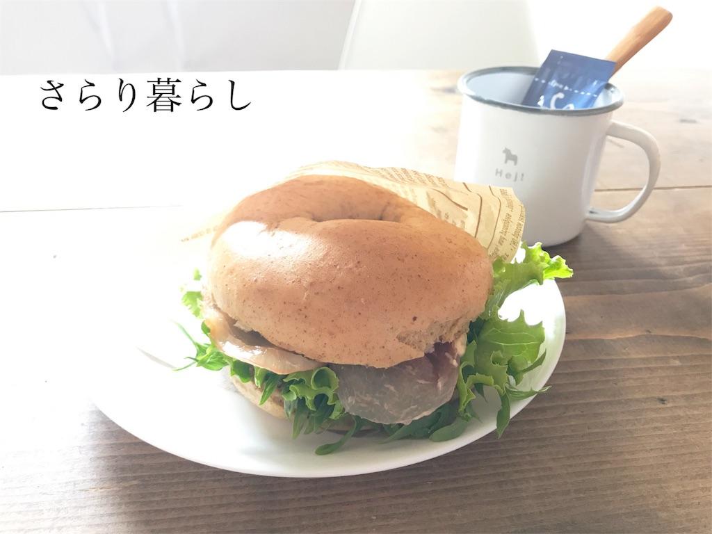 f:id:yuzushiohamachi:20180507223324j:image