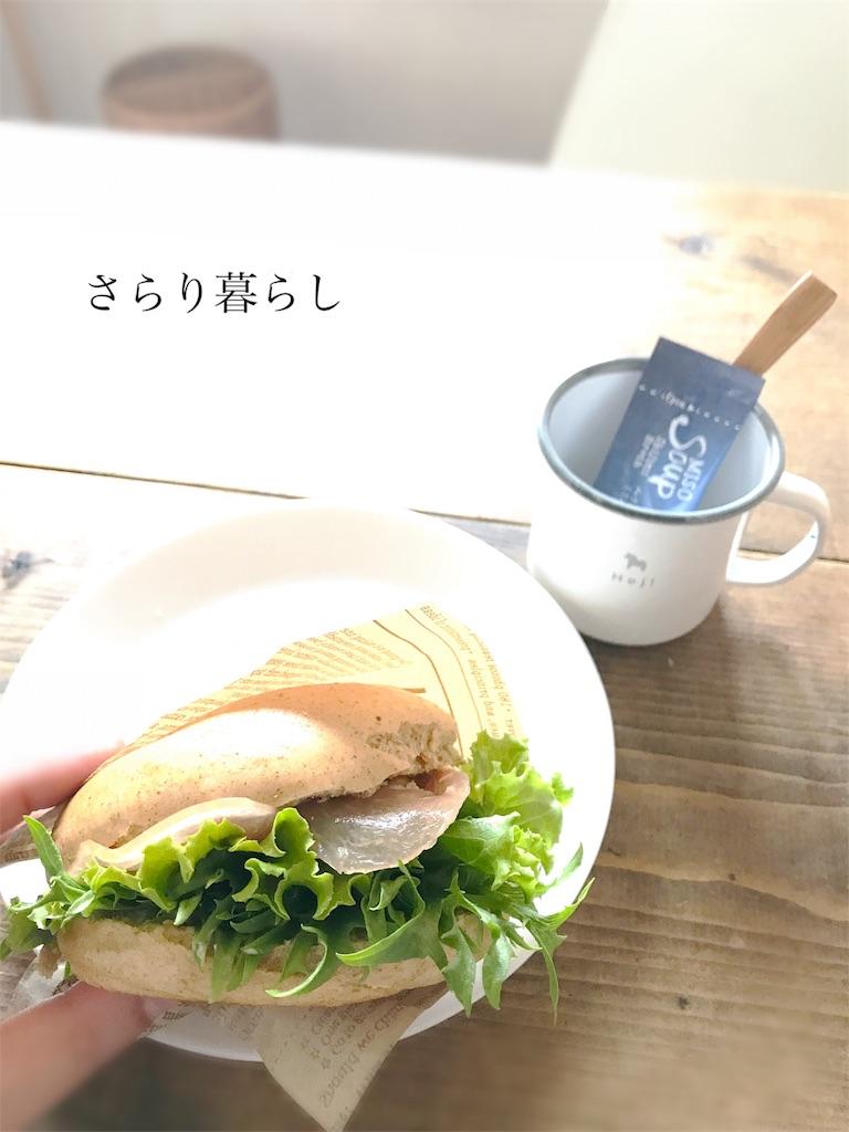 f:id:yuzushiohamachi:20180507224230j:image