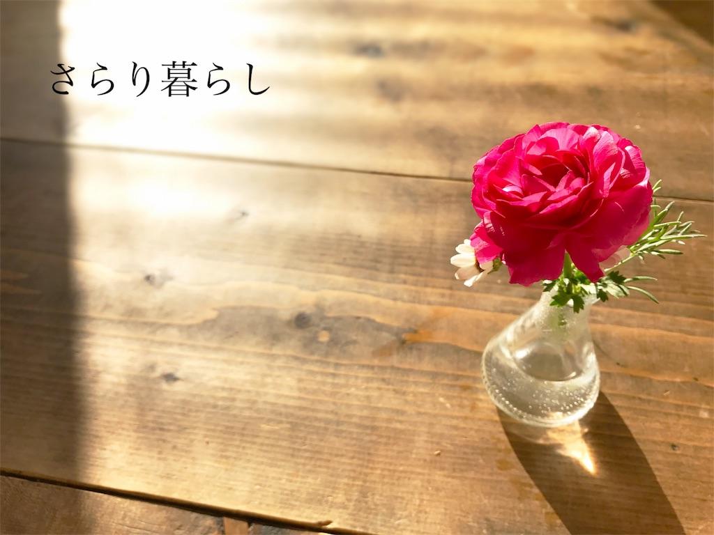 f:id:yuzushiohamachi:20180510173248j:image