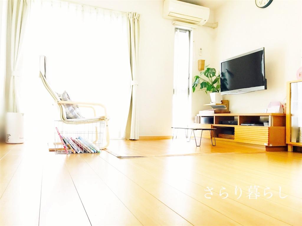 f:id:yuzushiohamachi:20180511180936j:image