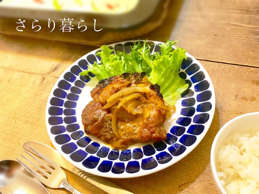f:id:yuzushiohamachi:20180514180753j:image