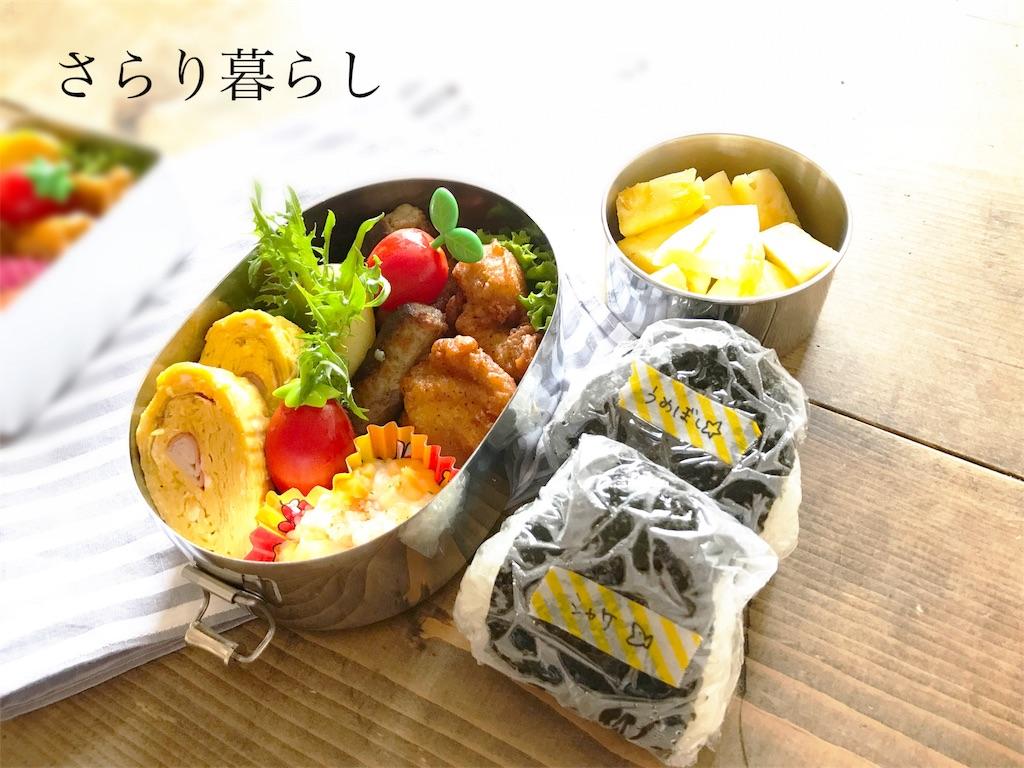f:id:yuzushiohamachi:20180518080340j:image