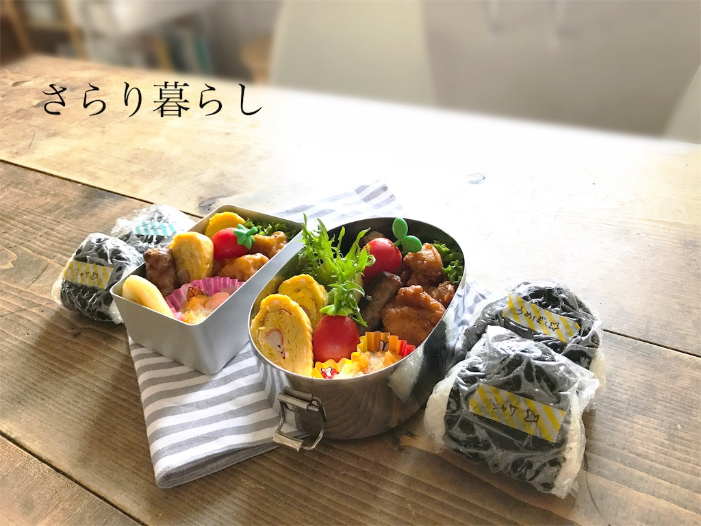 f:id:yuzushiohamachi:20180518171631j:image