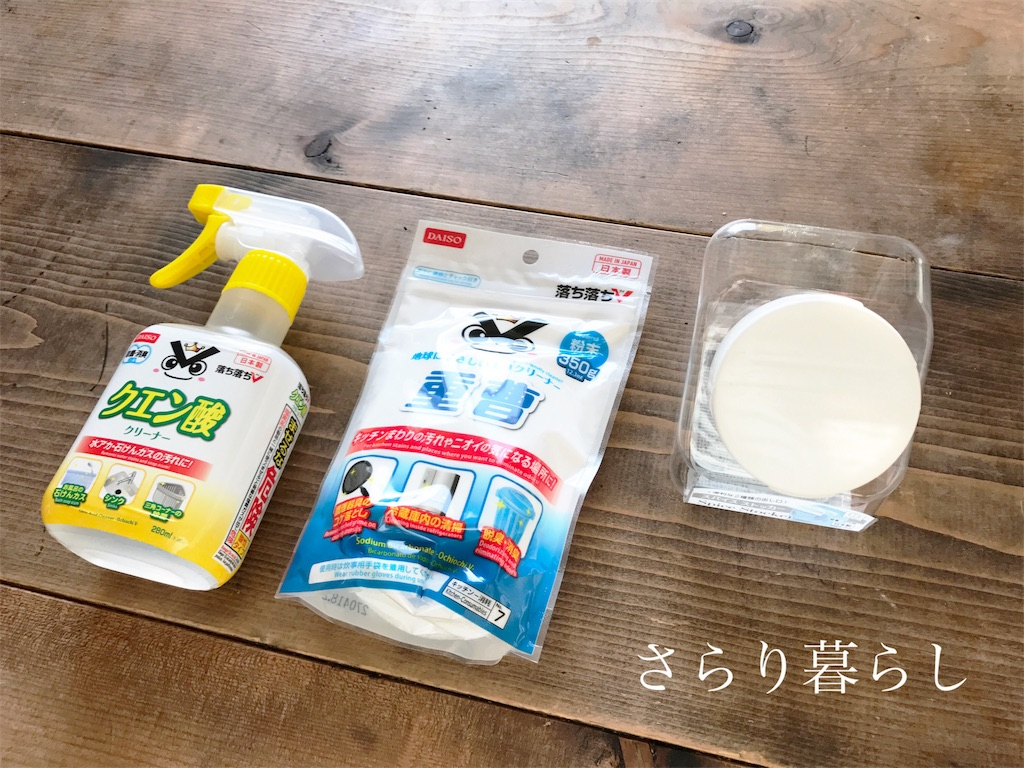 f:id:yuzushiohamachi:20180520002505j:image
