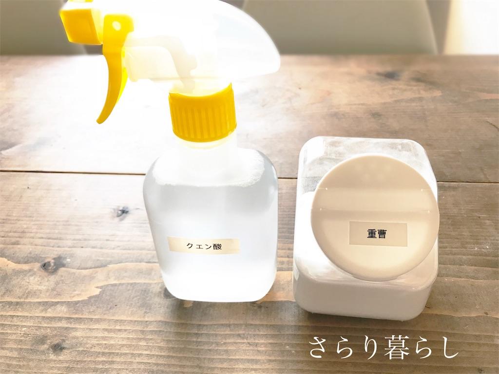 f:id:yuzushiohamachi:20180520003053j:image