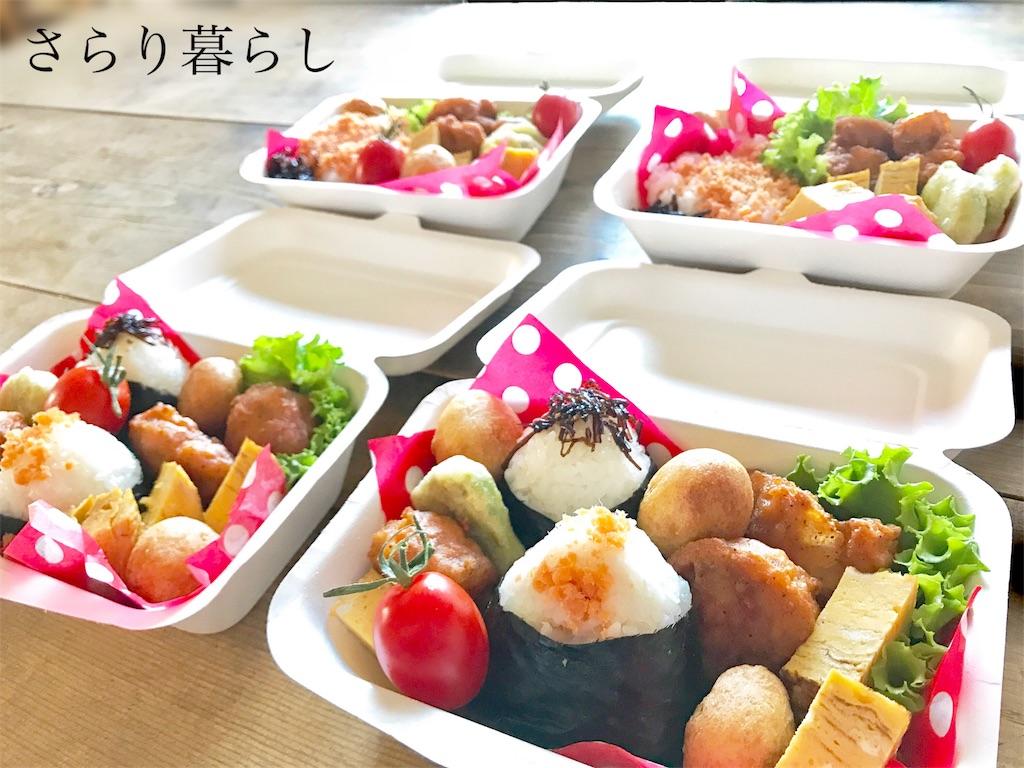 f:id:yuzushiohamachi:20180521210049j:image
