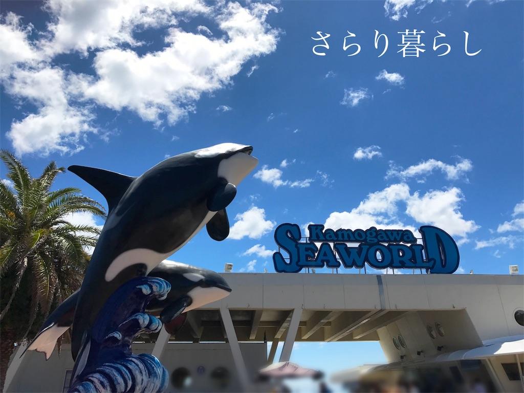 f:id:yuzushiohamachi:20180521215448j:image