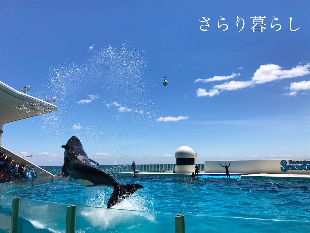 f:id:yuzushiohamachi:20180521225626j:image