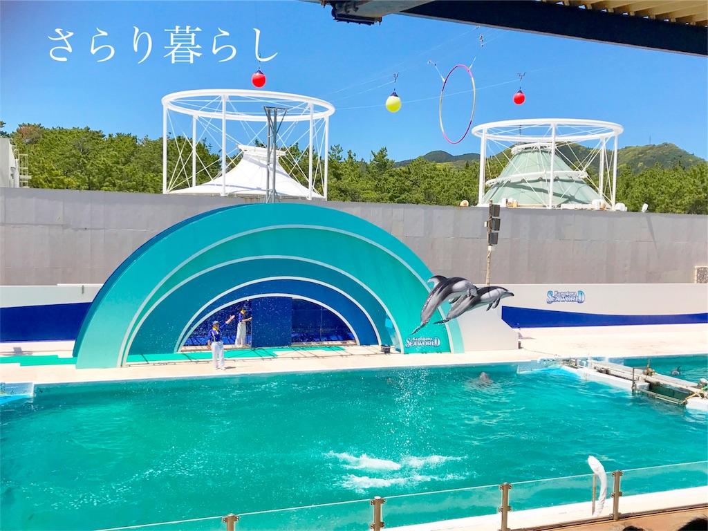 f:id:yuzushiohamachi:20180522005144j:image