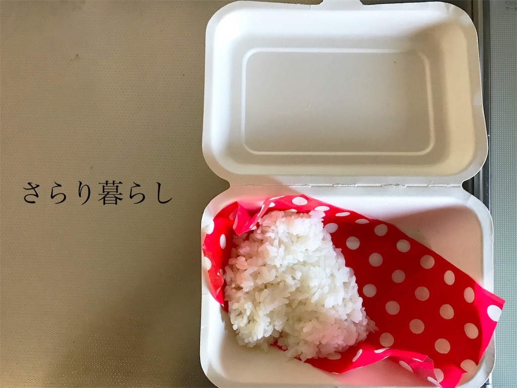 f:id:yuzushiohamachi:20180523124235j:image