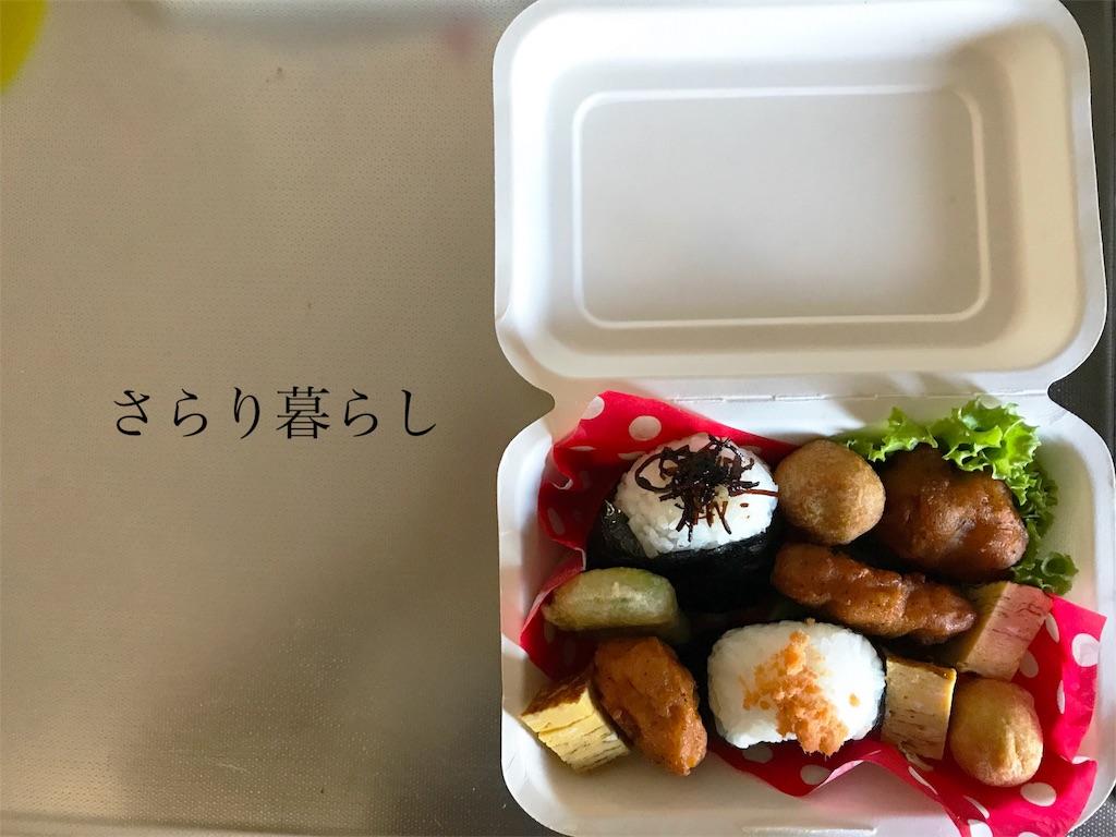 f:id:yuzushiohamachi:20180523125747j:image