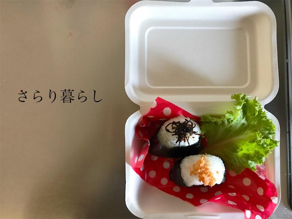 f:id:yuzushiohamachi:20180523125749j:image