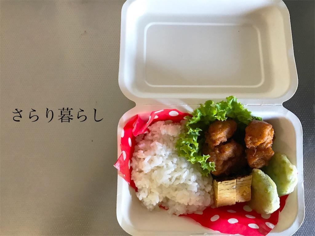 f:id:yuzushiohamachi:20180523130121j:image