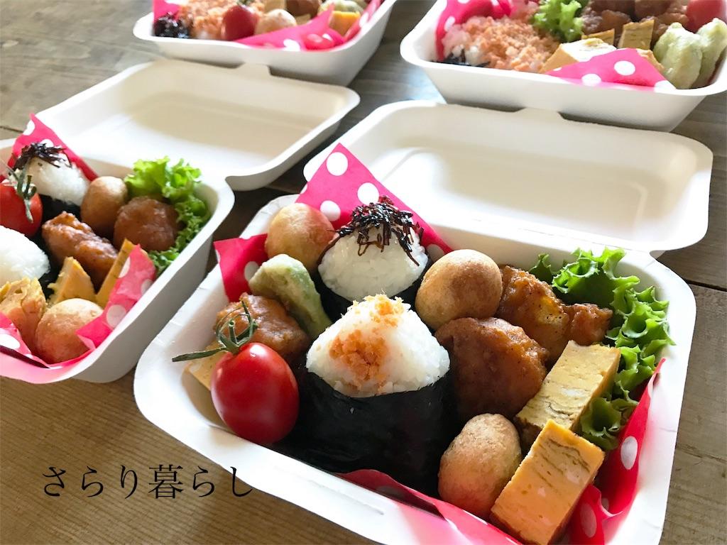 f:id:yuzushiohamachi:20180523155610j:image