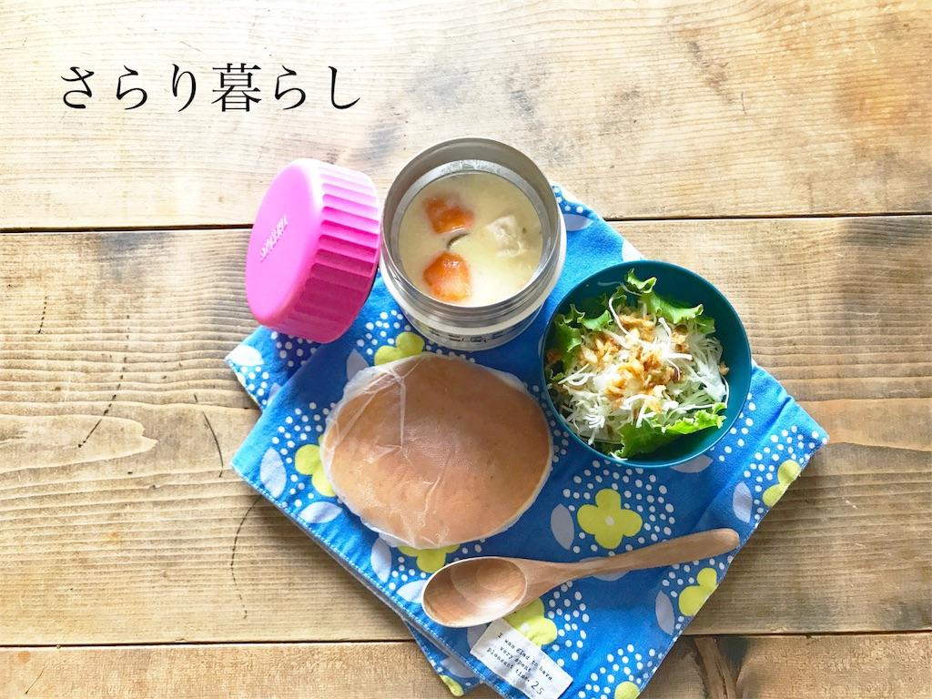 f:id:yuzushiohamachi:20180524184053j:image