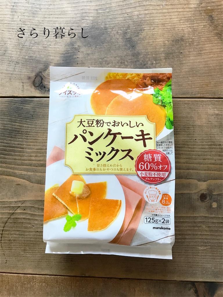 f:id:yuzushiohamachi:20180524190121j:image