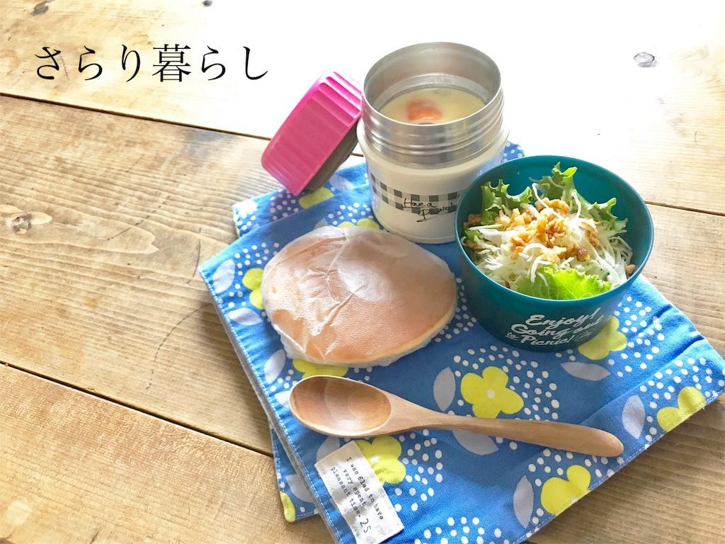 f:id:yuzushiohamachi:20180524195035j:image