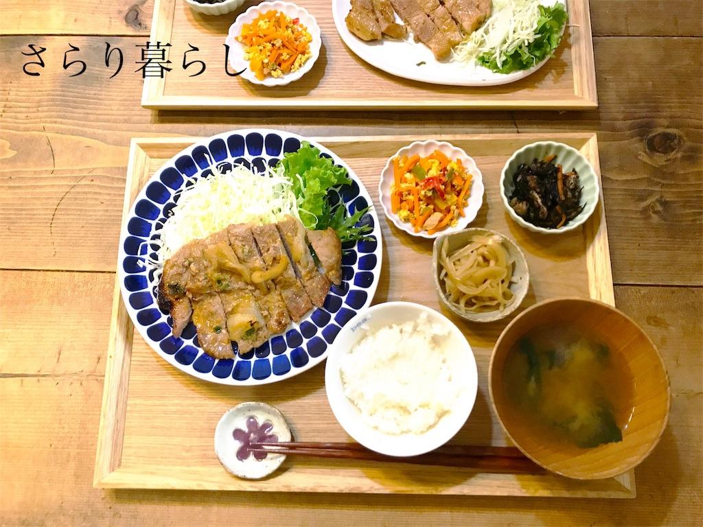 f:id:yuzushiohamachi:20180528212650j:image