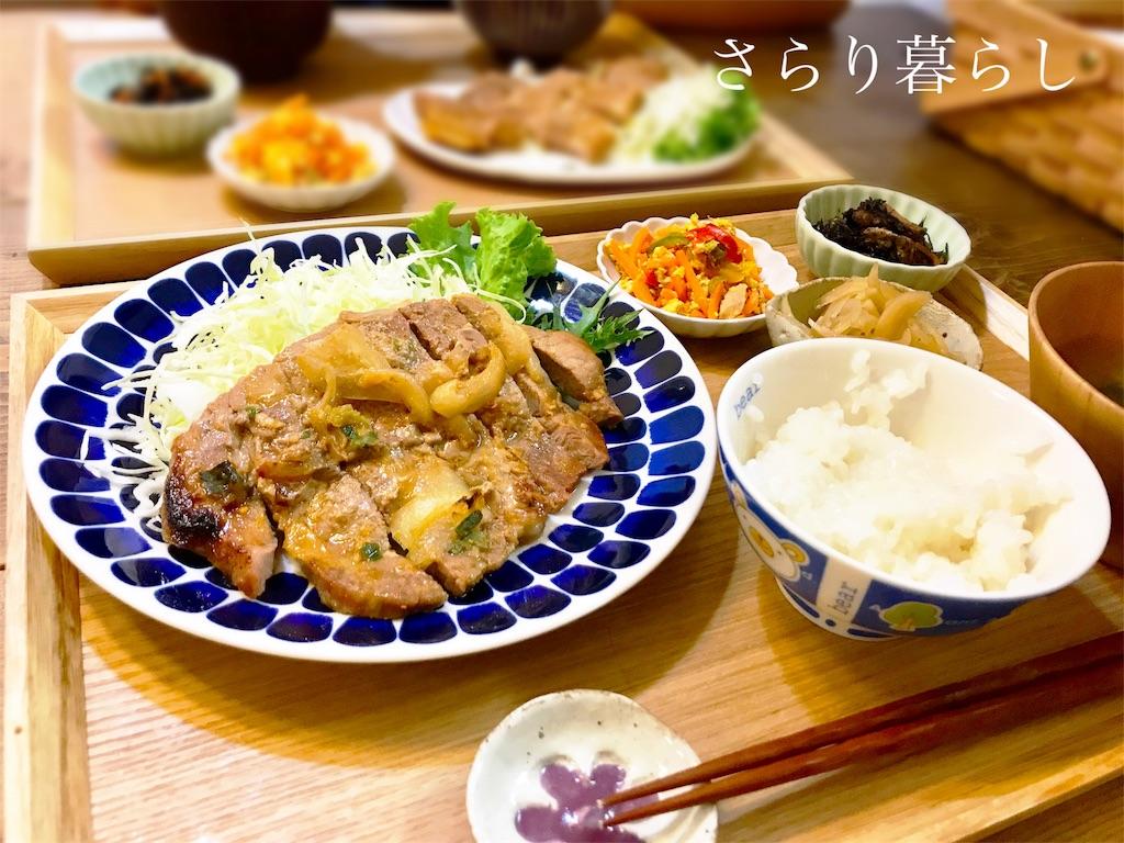 f:id:yuzushiohamachi:20180528213106j:image
