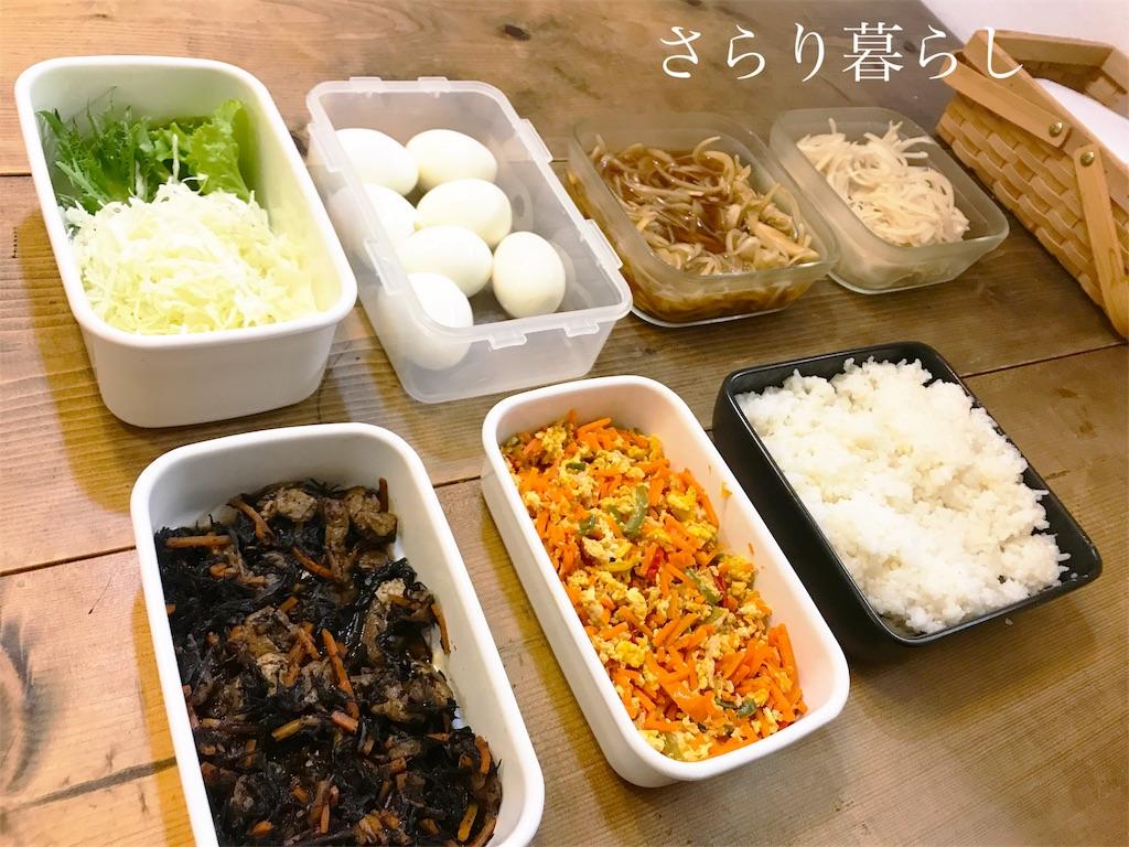 f:id:yuzushiohamachi:20180528220357j:image