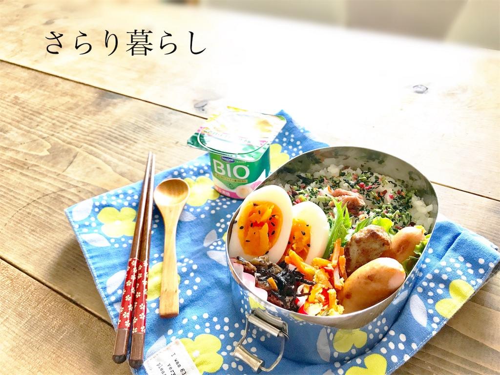 f:id:yuzushiohamachi:20180529080146j:image