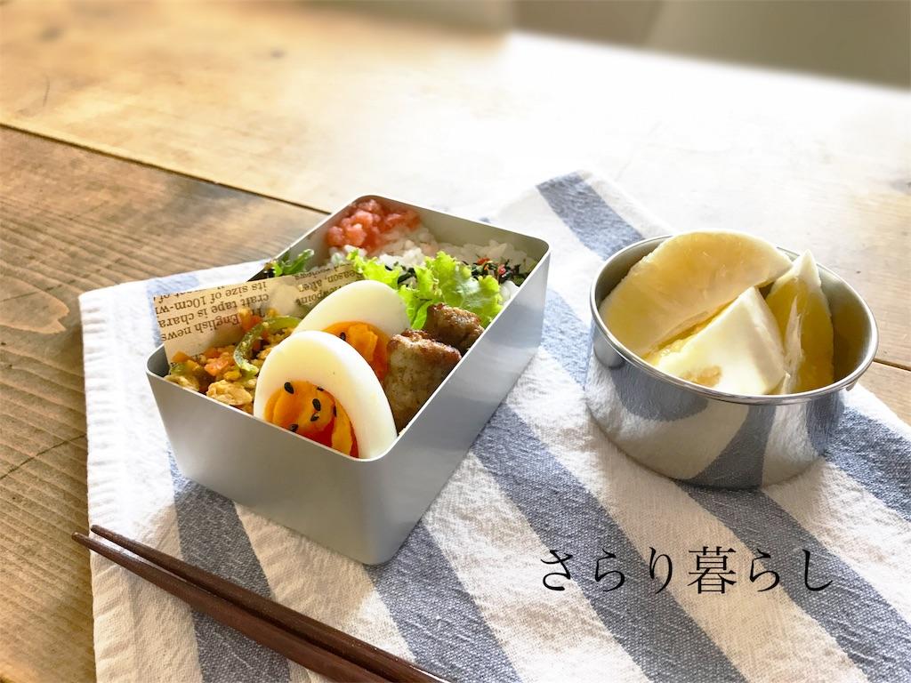 f:id:yuzushiohamachi:20180530212340j:image