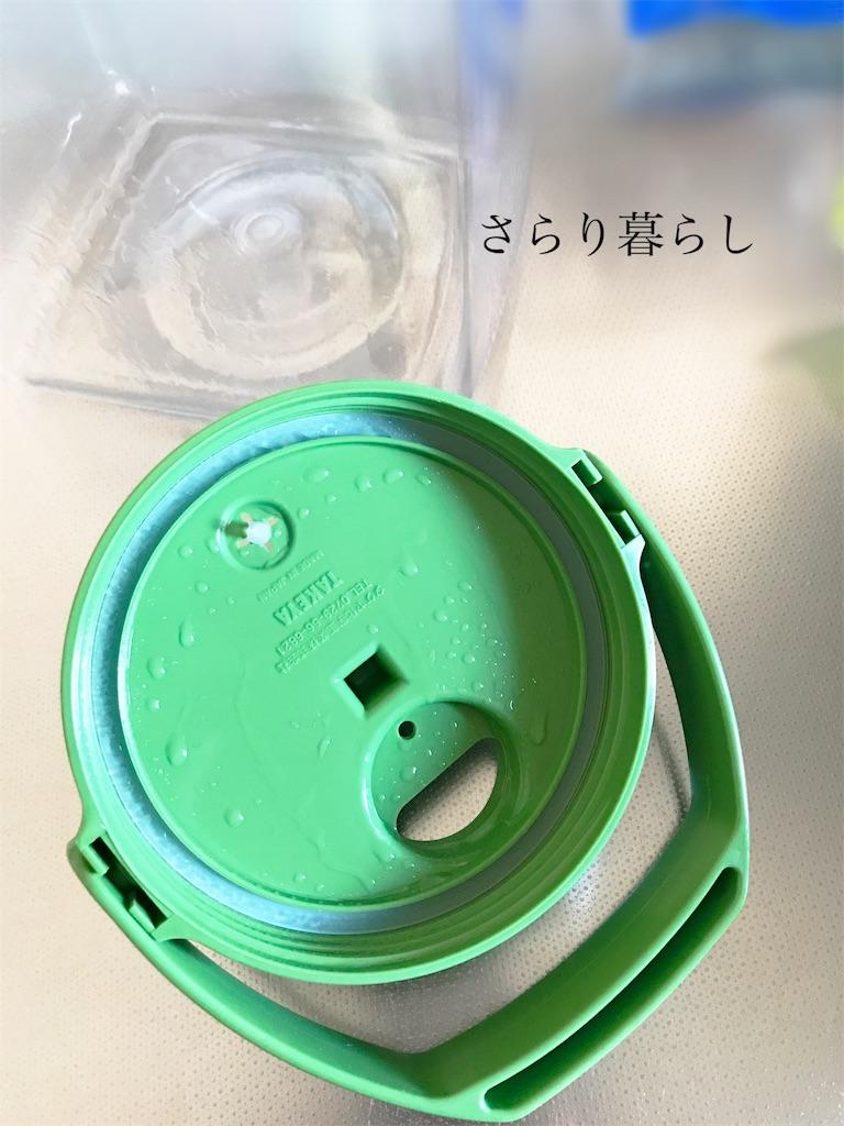 f:id:yuzushiohamachi:20180604175354j:image