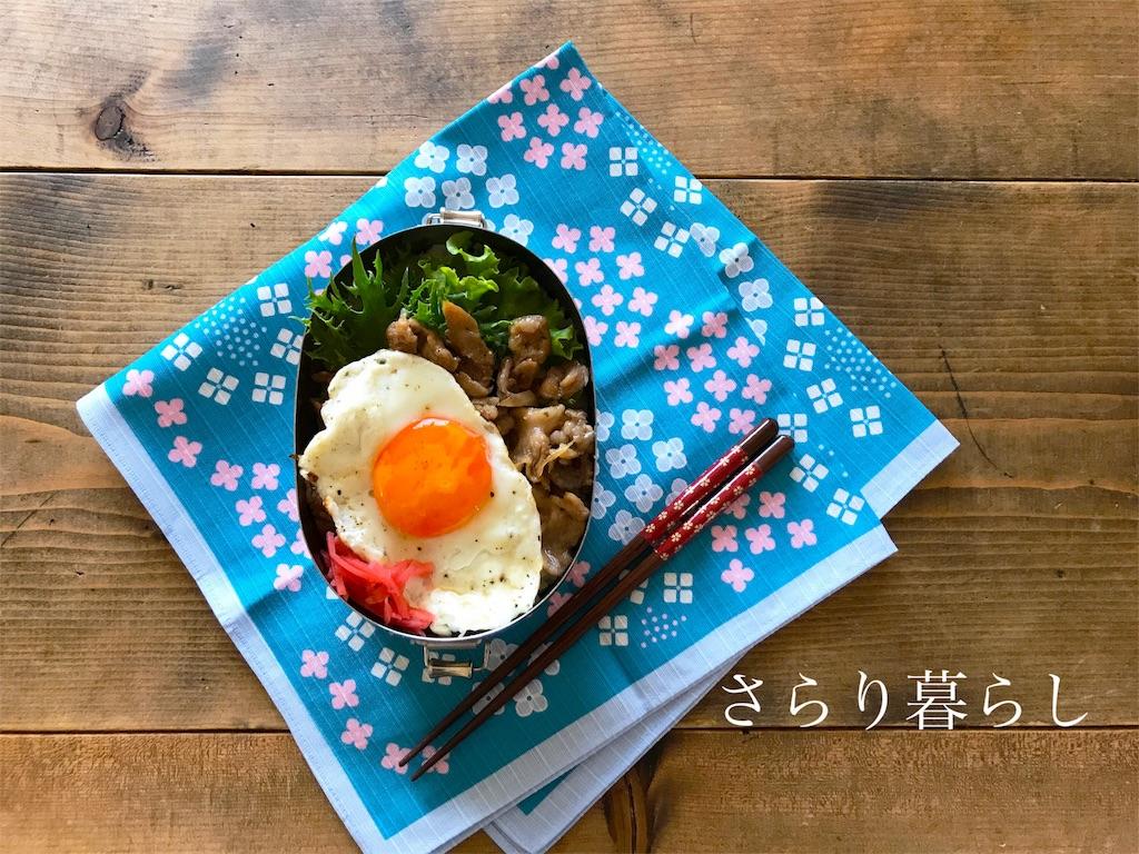 f:id:yuzushiohamachi:20180605083731j:image
