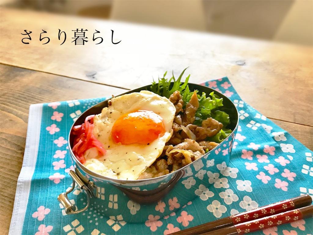 f:id:yuzushiohamachi:20180605084140j:image