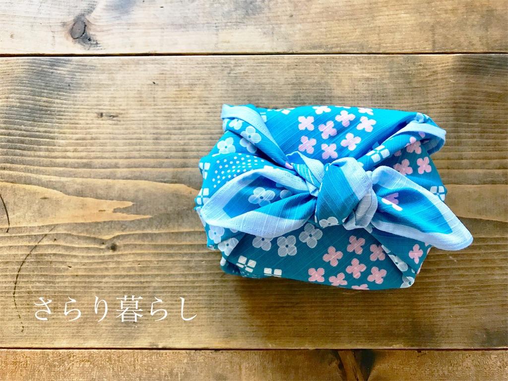 f:id:yuzushiohamachi:20180605121647j:image