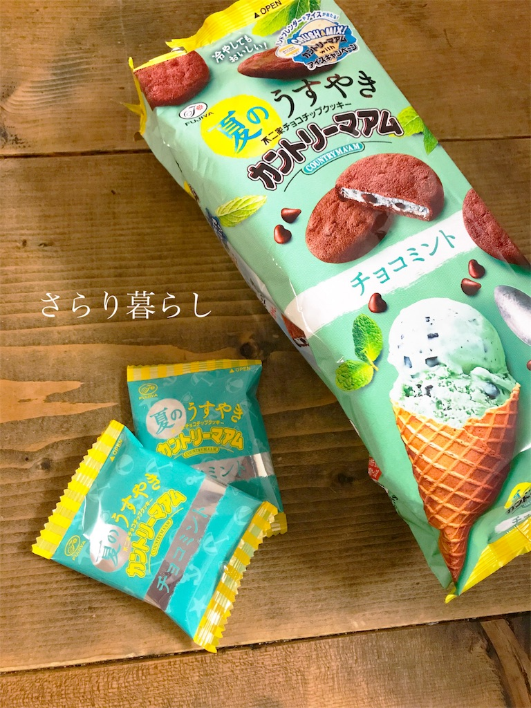 f:id:yuzushiohamachi:20180607020950j:image