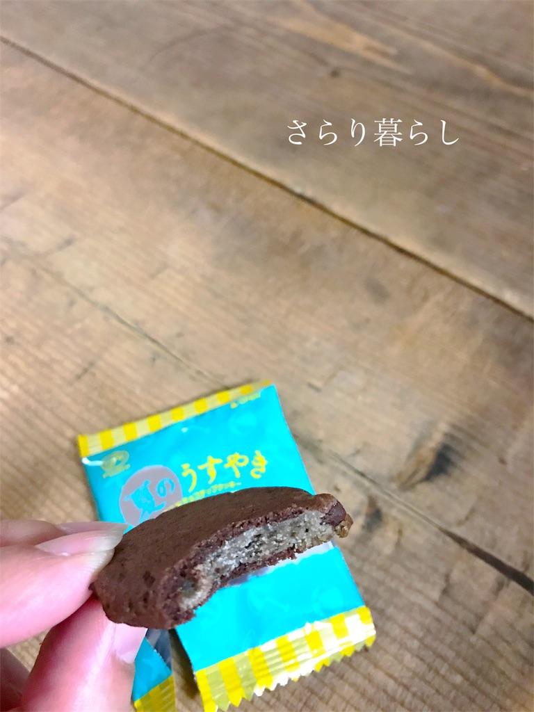 f:id:yuzushiohamachi:20180607021121j:image