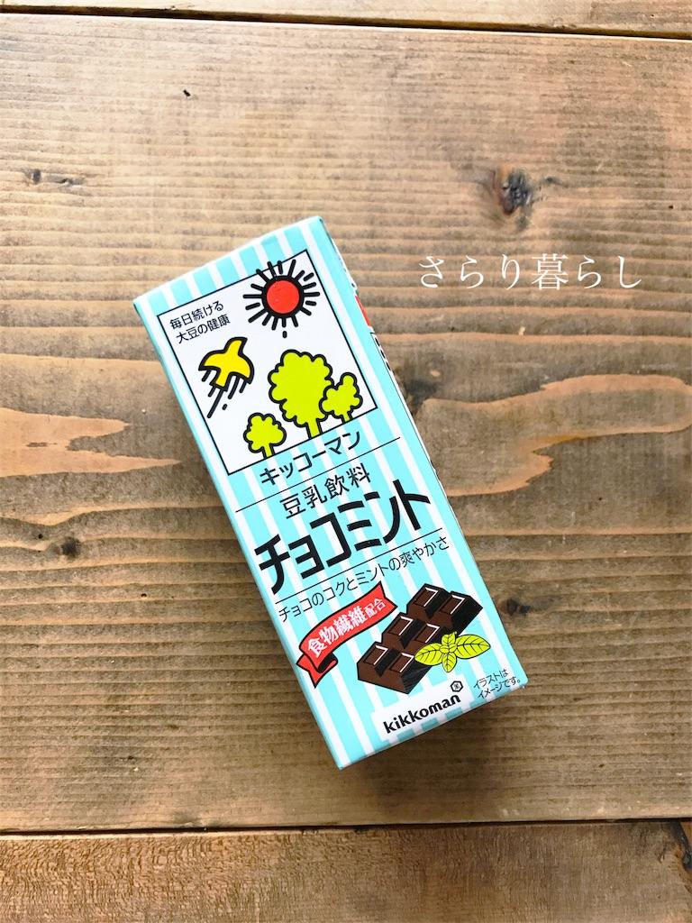 f:id:yuzushiohamachi:20180607021139j:image