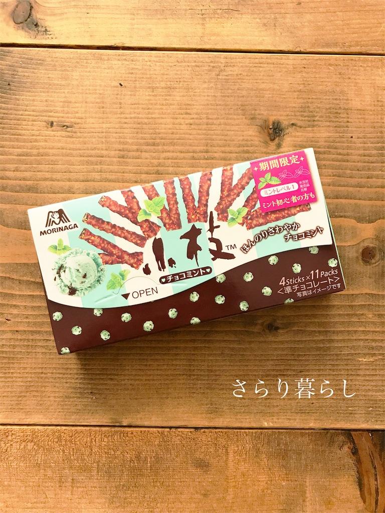 f:id:yuzushiohamachi:20180607021342j:image