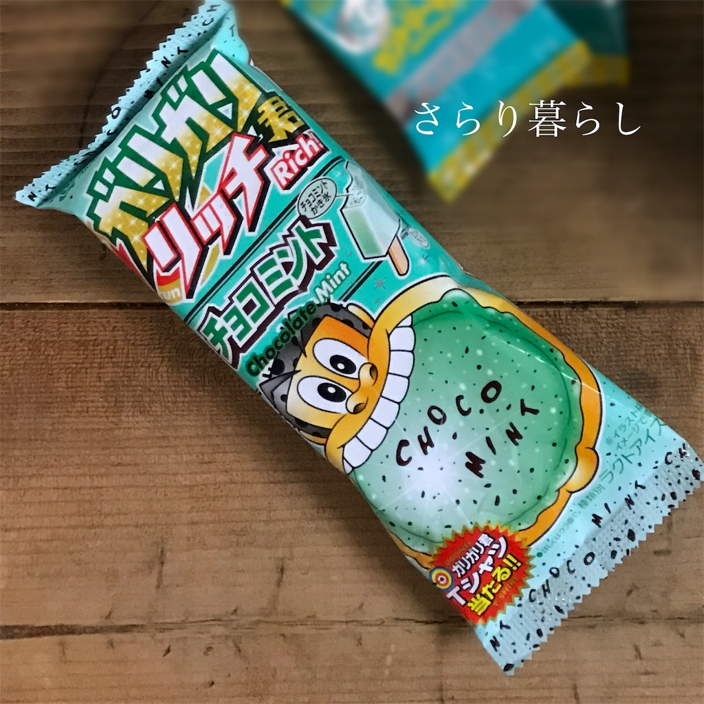 f:id:yuzushiohamachi:20180607021615j:image