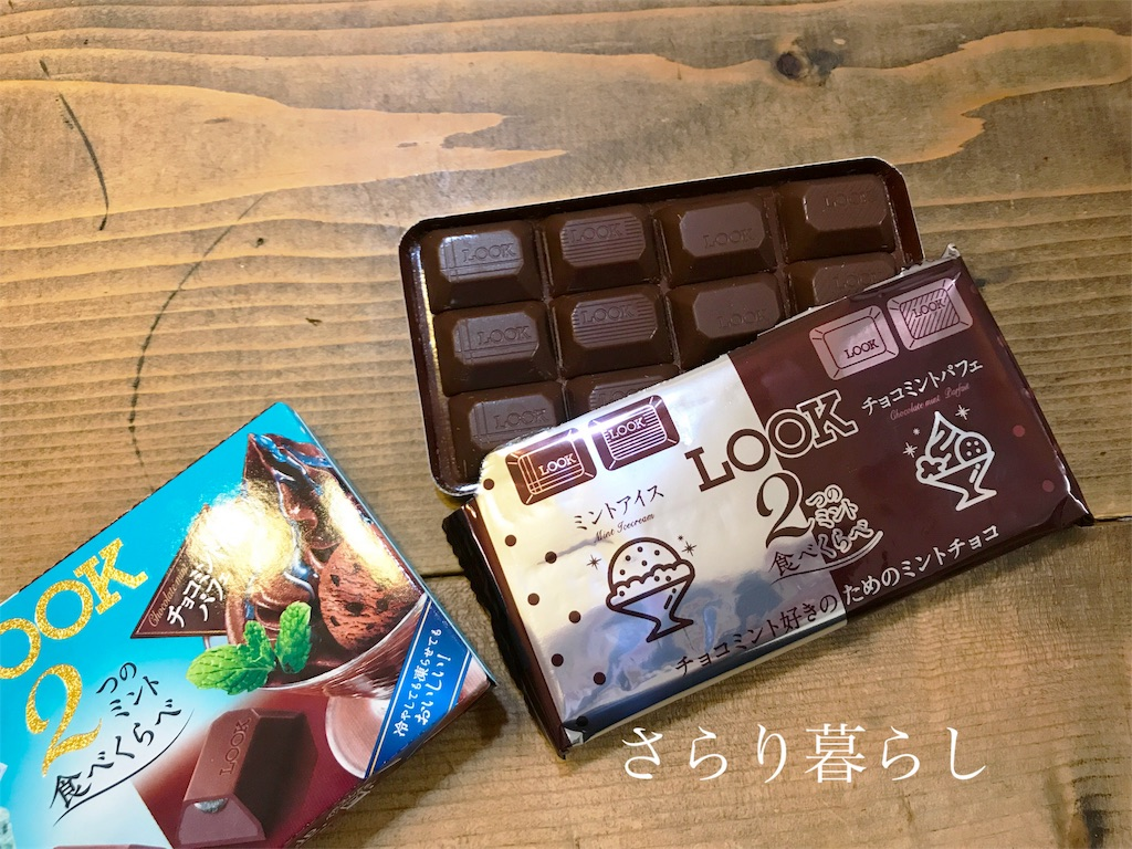 f:id:yuzushiohamachi:20180607022158j:image