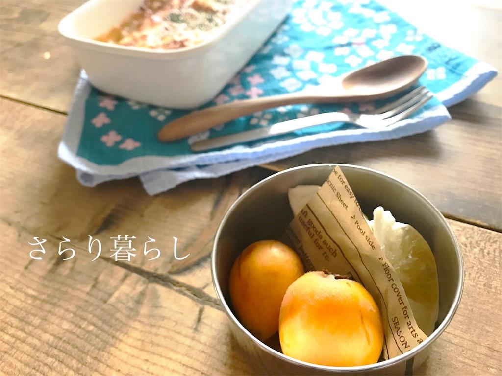 f:id:yuzushiohamachi:20180611125108j:image