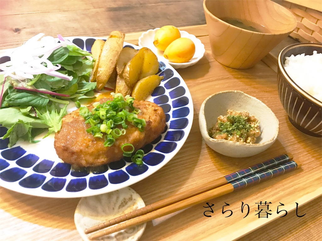 f:id:yuzushiohamachi:20180611213644j:image