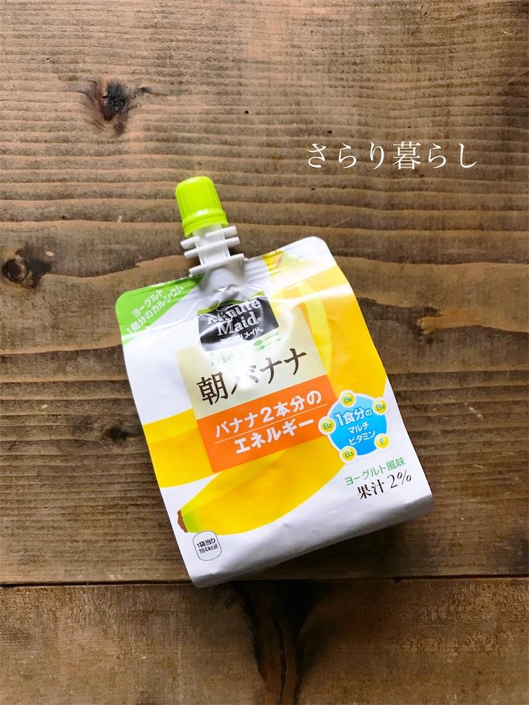 f:id:yuzushiohamachi:20180619124837j:image