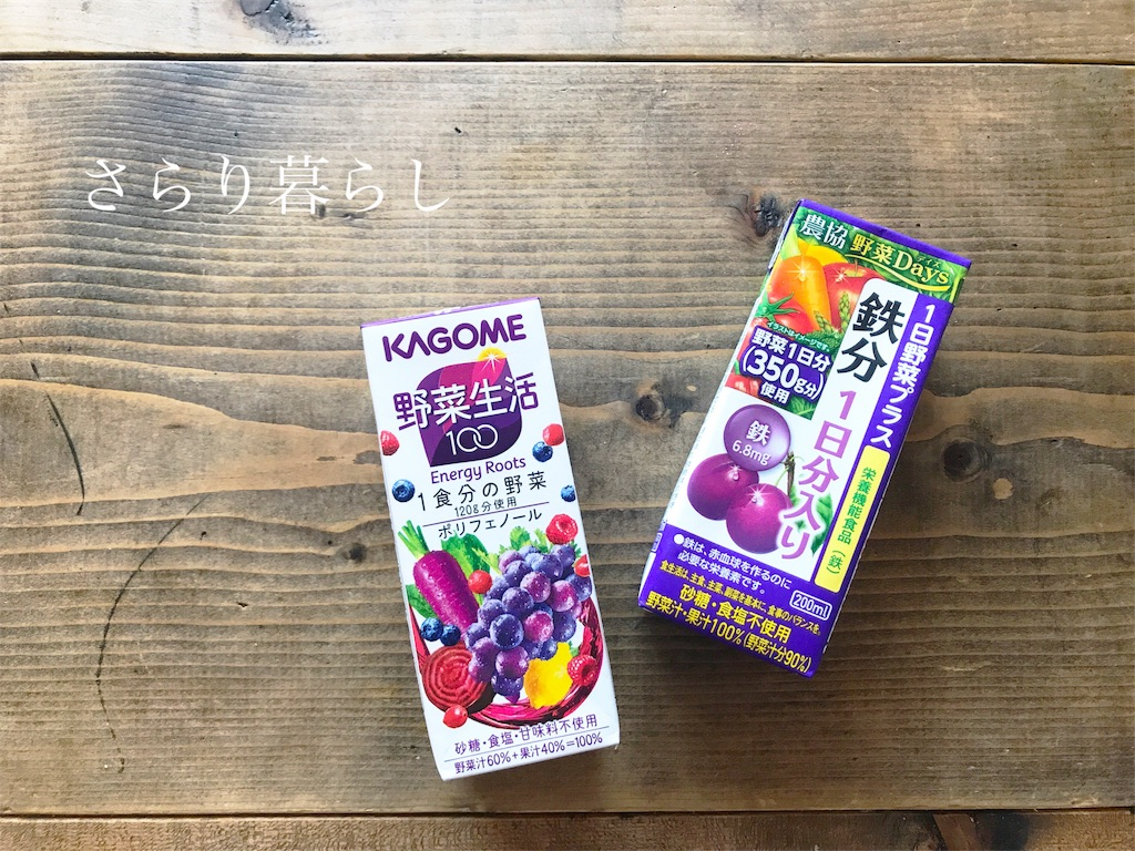 f:id:yuzushiohamachi:20180619125235j:image