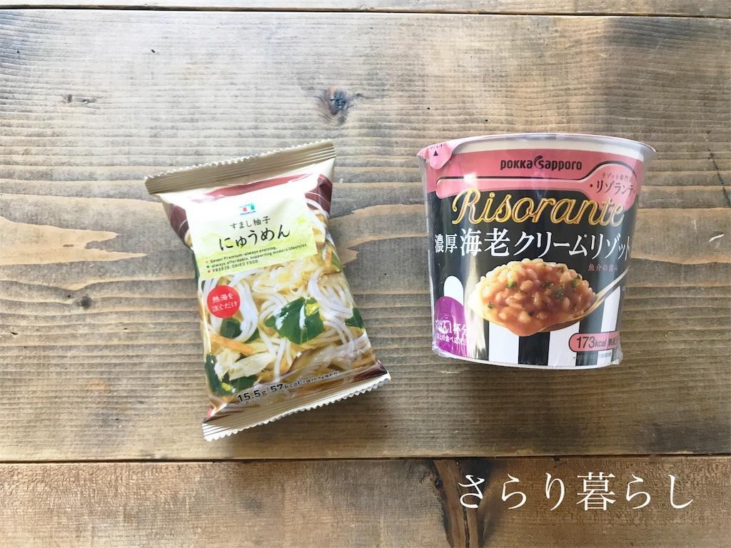 f:id:yuzushiohamachi:20180619125422j:image