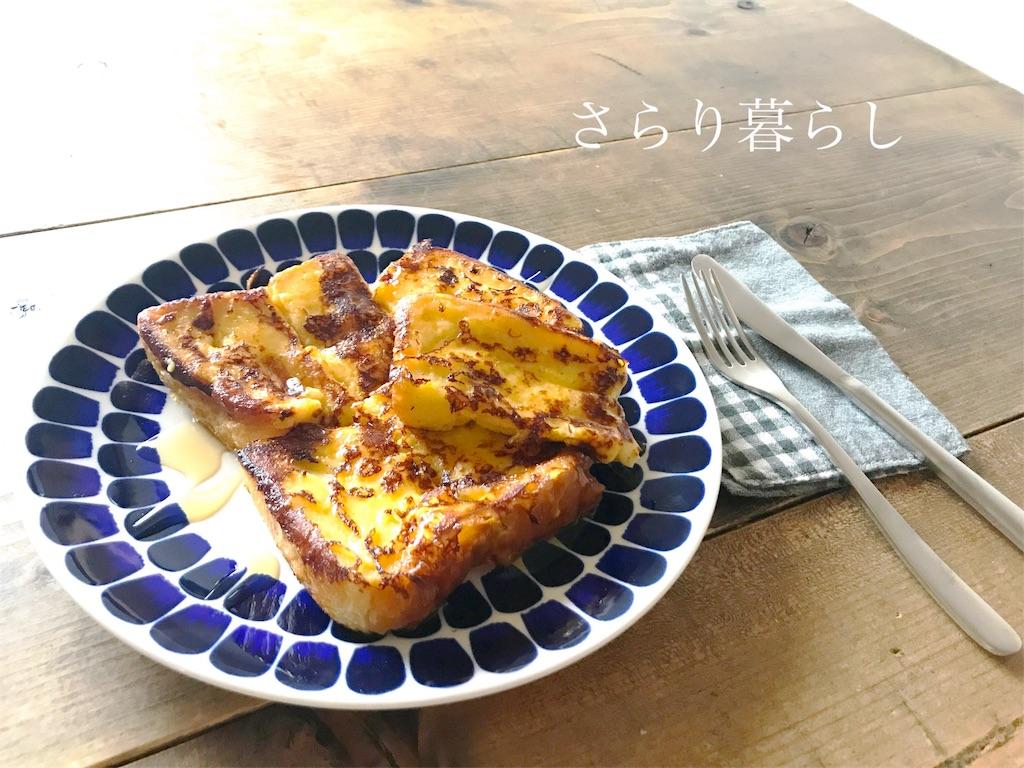 f:id:yuzushiohamachi:20180619130350j:image