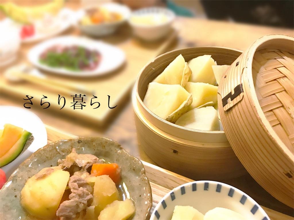 f:id:yuzushiohamachi:20180621091317j:image