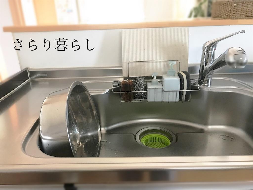 f:id:yuzushiohamachi:20180627111014j:image