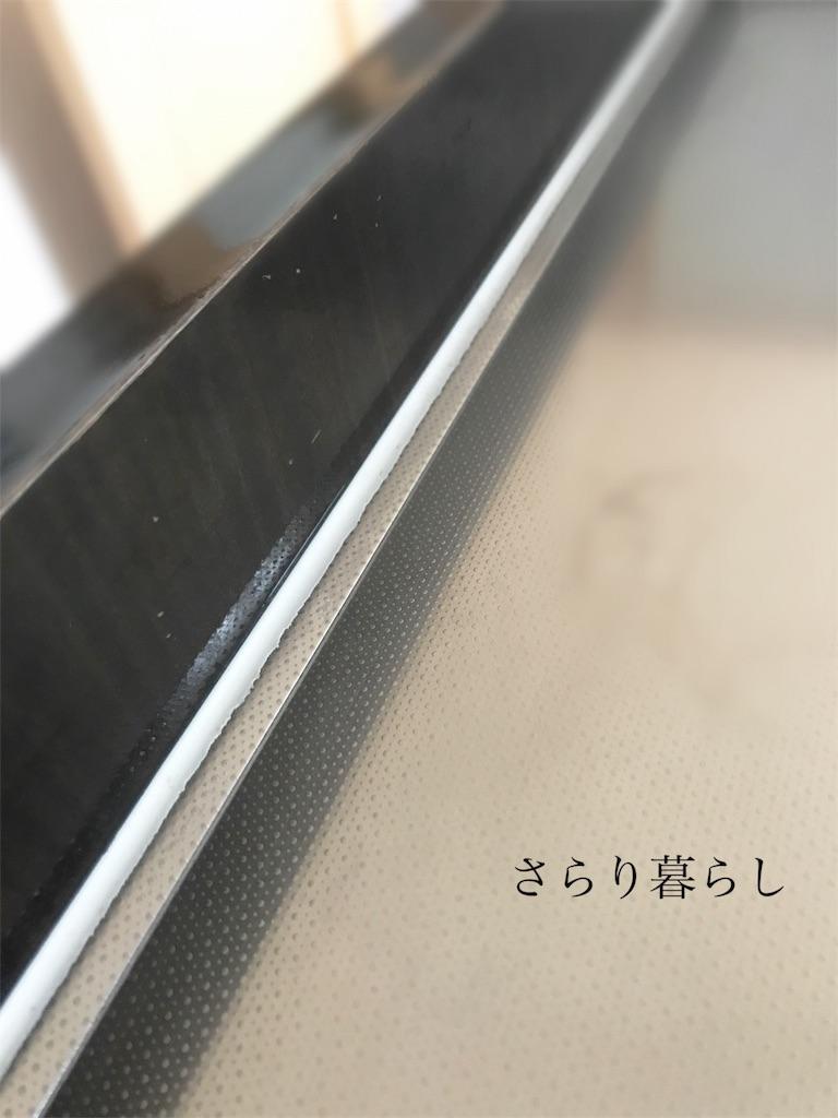 f:id:yuzushiohamachi:20180628083311j:image