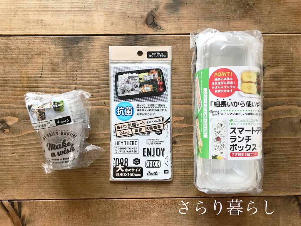 f:id:yuzushiohamachi:20180703082746j:image