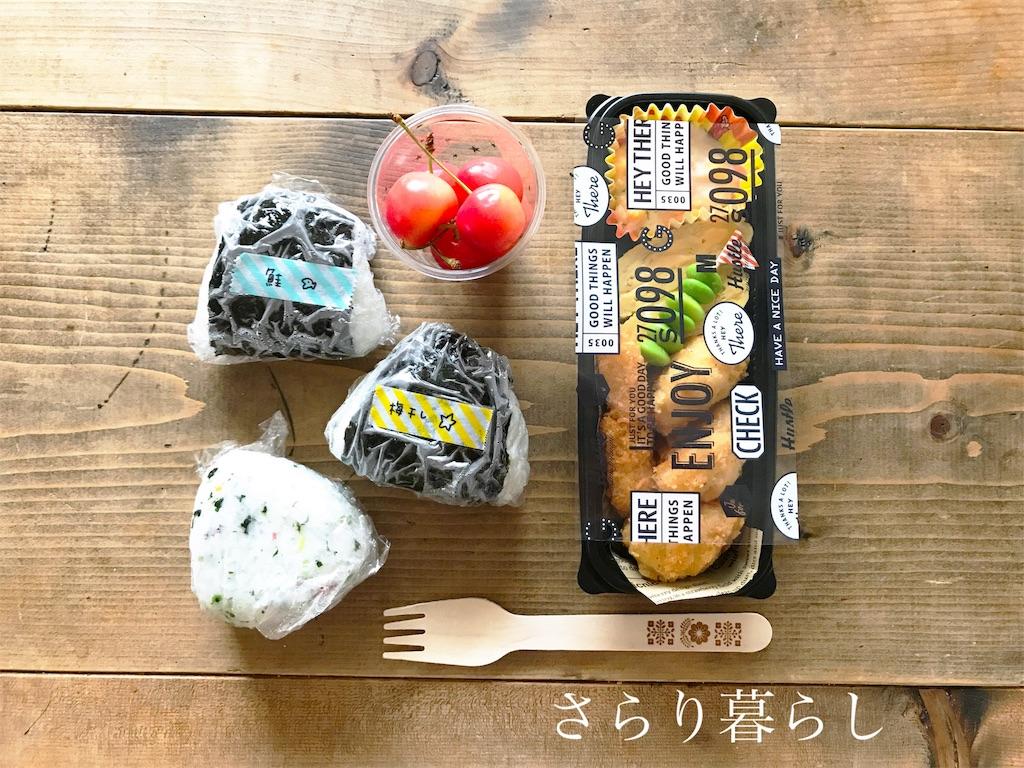 f:id:yuzushiohamachi:20180703110922j:image