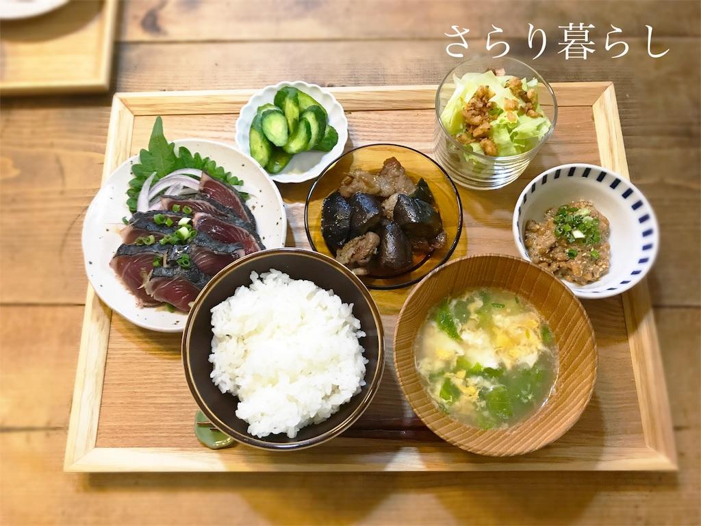f:id:yuzushiohamachi:20180705121208j:image